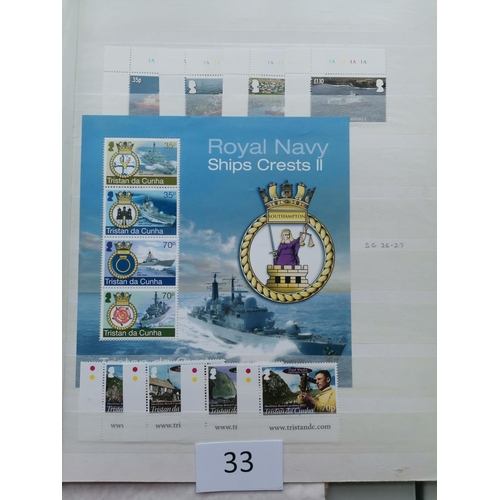 33 - SOUTH ATLANTIC. Range of late 2012 UM sets incl. BAT  Ascension  Falkland Is. and Dependencies. Cat....