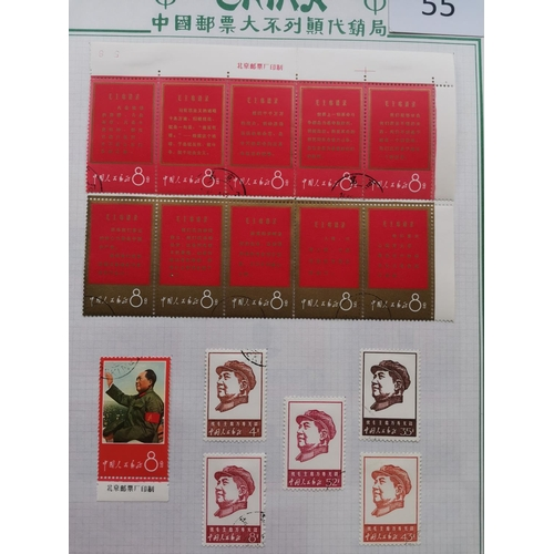 55 - A collection in 2 volumes to early 1990's  great strength in Peoples Republic issues with good run t...