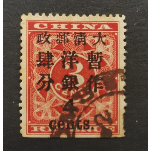 56 - 1897 red Revenue 4c on 3c used  straight edge at bottom  otherwise fine (with good perfs). SG90. Cat...