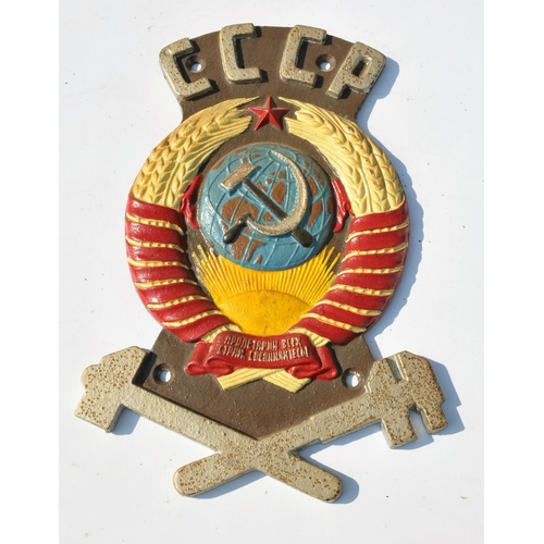 23 - CCCP cast iron emblem from rolling stock, globe/hammer & sickle....
