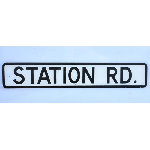 Station Road alloy road sign.