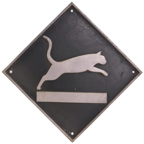 32 - A depot plaque Cheshire cat for CREWE diesel depot. Cast aluminium, 17 ¾