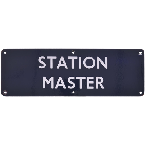 4 - A BR(E) doorplate, STATION MASTER, (flangeless), enamel, 18