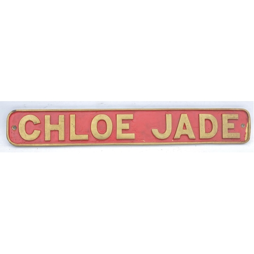 """Locomotive cast brass nameplate CHLOE JADE carried latterly by a standard gauge 0-6-0 diesel built by Rolls-Royce Ltd, Shrewsbury, No 10212 of 1966. This was the first Rolls-Royce diesel locomotive to be fitted with the DV8 engine and used for demonstration purposes until January 1971 when it was sold to the NCB for use at collieries in the Leicestershire and Warwickshire areas. Sold in 1988 To Thomas Hill (Rotherham) Ltd. Kilnhurst, South Yorkshire and used by them as a hire locomotive until sold in June 1994 to Lafarge Aggregates Ltd. Barrow-on-Soar rail loading terminal, Leicestershire where the nameplates were fitted. Scrapped on site at Barrow-on-Soar in February 2009, 28 1/2""""x 4 1/4"""". (Postage Band: N/A)"""