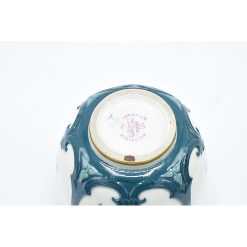 57 - Hadley's Worcester Faience vase...