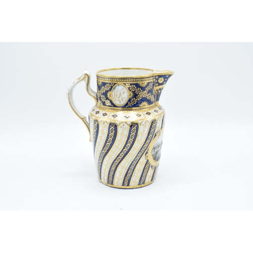 193 - Chamberlain's Worcester Jug circa 1800: writhe moulded shouldered form, initialled 'WK' (a/f) Extens...