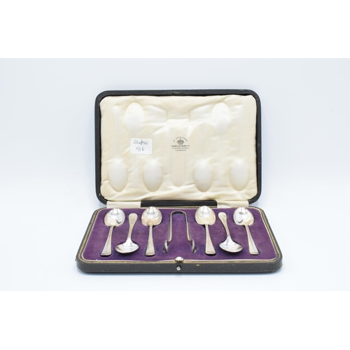 219 - Cased set of silver teaspoons and matching sugar tongs: hallmarked for Sheffield 1916 made by Mappin...