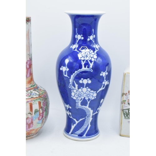 37 - A collection of oriental pottery to include a Cantonese 19th century vase, Chinese blue & white plat...