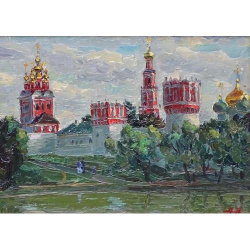 9A - Alexandre Averin (b.1952), Russian. Oil on canvas, Landscape scene, 'Monastery Novo-Divitchii, Mosco...