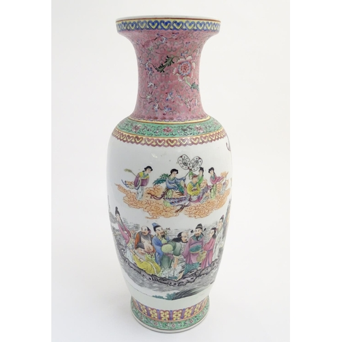 1 - A large 20thC Chinese famille rose vase decorated with imperial figures and elders surrounded by peo...
