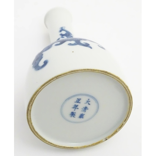 14 - A Chinese blue and white bottle vase with a stylised, scrolling cloud pattern. Character marks to ba...