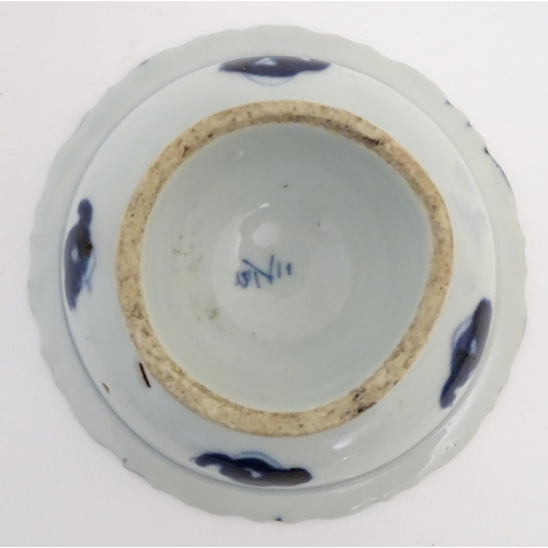 42 - A quantity of Chinese items to include a bowl with a hand painted fish design, approx. 9'' diameter;...