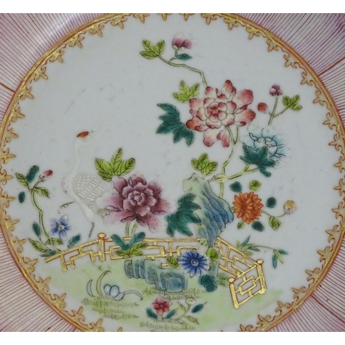 5 - An 18thC Chinese blue and white plate decorated with Daoist emblems, and banded patterned borders. A...