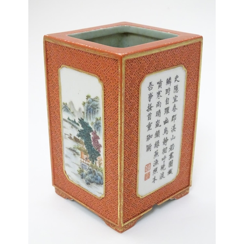 8 - A 20thC Chinese brush pot of rectangular form, decorated with four panels with gilt highlights, two ...