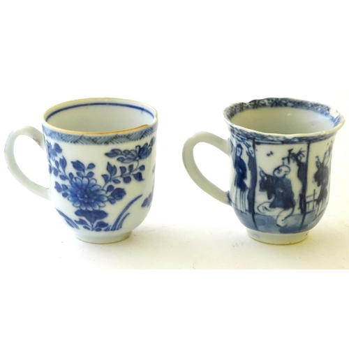 12 - Two Chinese blue and white teacups, one decorated with flowers and foliage, the other with figures. ...