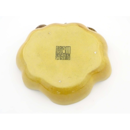 30 - A Chinese wavy edged yellow brush wash dish with bat and fruit decoration, Chinese character marks t...