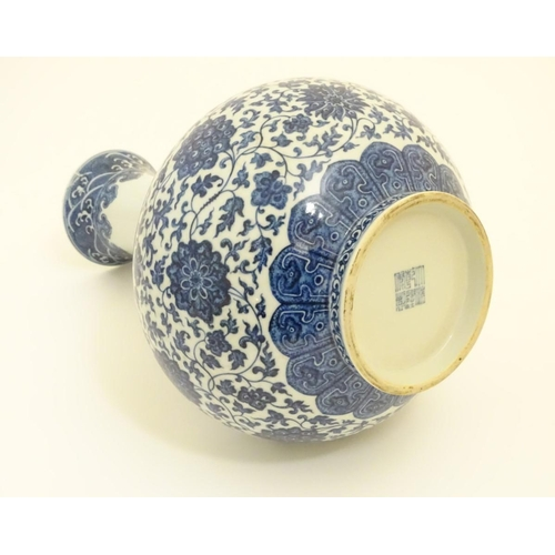 14 - A Chinese blue and white 'Shang Ping' vase decorated with a broad band of flowers and scrolling foli...