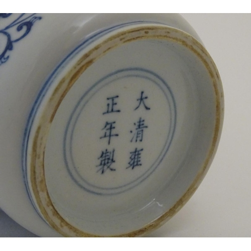 13 - A Chinese blue and white 'Plum' vase decorated with scrolling foliage. Character marks under. Approx...