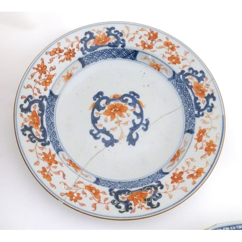 18 - A quantity of oriental ceramics, to include an 18thC floral plate, an Imari bowl with panelled decor...