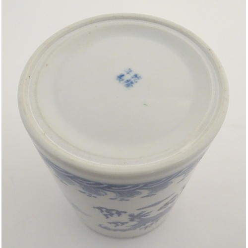 9 - A Chinese blue and white cylindrical brush pot decorated with stylised dragons, clouds and flames. C...