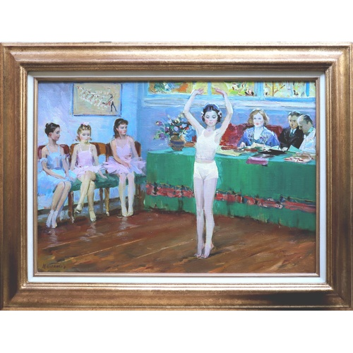 33 - Nikolai Nikolaevitch Baskakov (1918-1993), Russian School, Oil on canvas, Entrance Exam, A young bal...