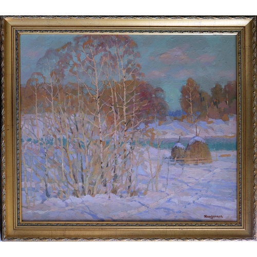 49 - Viktor Borisovitch Inozemtsev (1921-2003), Russian School, Oil on canvas, The first day of March, A ...
