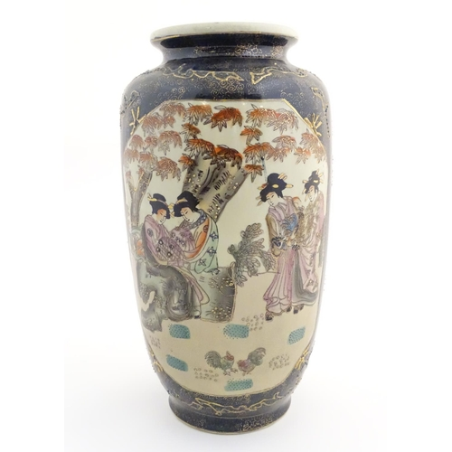 24A - A Japanese vase with panelled decoration depicting figures in a landscape with chickens. Approx. 14 ...