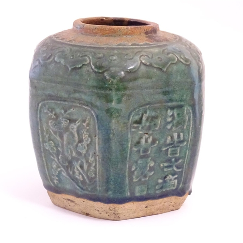 14 - A Chinese hexagonal Shiwan ginger jar / vase with moulded floral, foliate, bird and script detail wi...