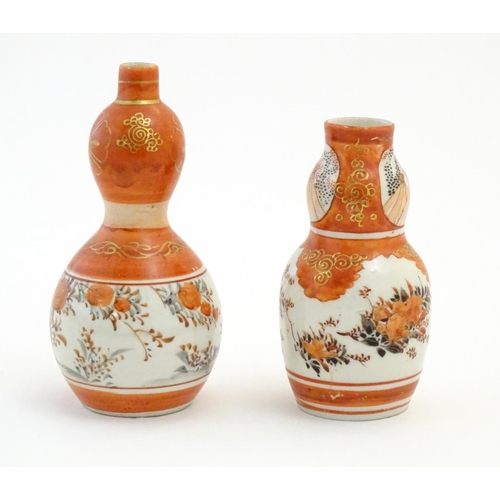 16 - Two Japanese Kutani vases with floral, foliate and bird detail with gilt highlights. Character marks...