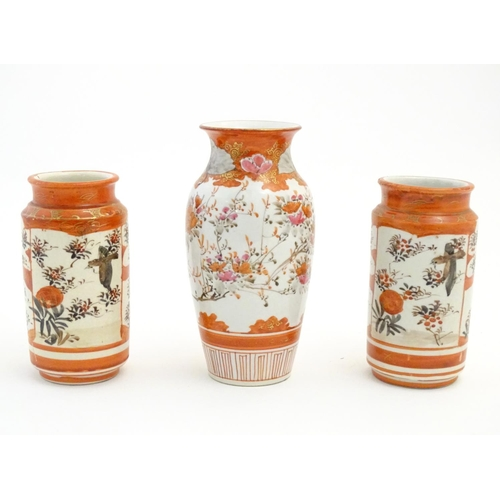 20 - Three Japanese Kutani vases with floral, foliate and bird detail with gilt highlights. Character mar...