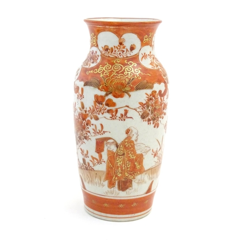 44 - Two Japanese Kutani vases depicting scholars in a landscape, floral and foliate designs and gilt hig...