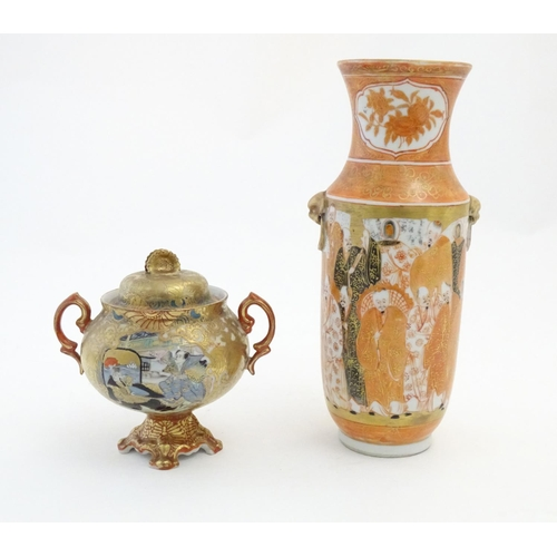 62 - Two Japanese items comprising a Kutani vase with twin mask handles and figural and floral decoration...