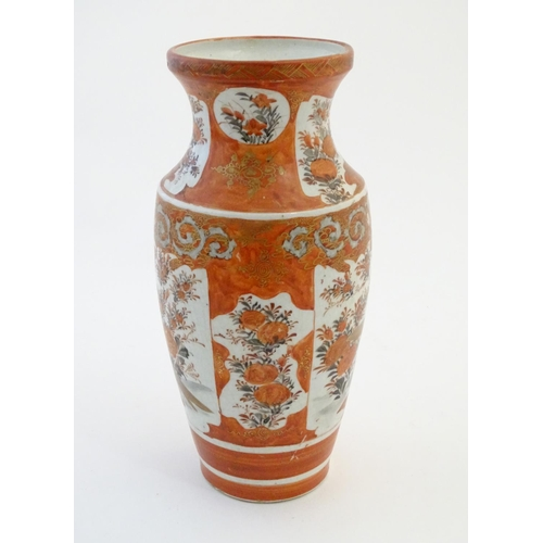33 - A Japanese Kutani vase with panelled decoration depicting birds with flowers and foliage. Character ...