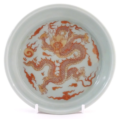 37 - A Chinese brush wash pot / dish with dragon, flaming pearl and stylised cloud detail. Character mark...
