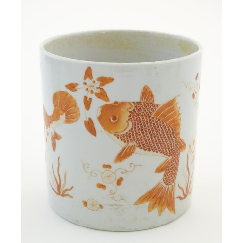 14 - A Chinese brush pot with underwater decoration depicting koi carp fish, coral etc. Approx. 4 3/4