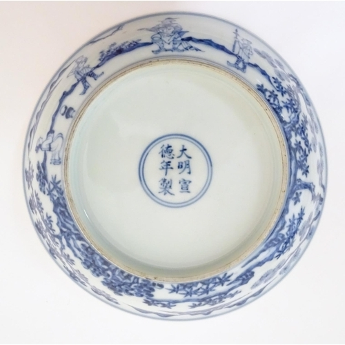 51 - A Chinese blue and white dish with blossoming trees and stylised cactus detail. Character marks unde...