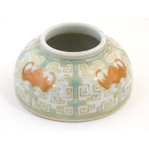 34 - A Chinese brush wash pot of domed form with bat and geometric detail. Character marks under. Approx....