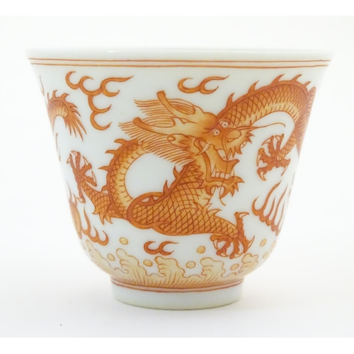 38 - A Chinese wine cup with dragon detail and stylised flaming pearls and clouds. Character marks under....