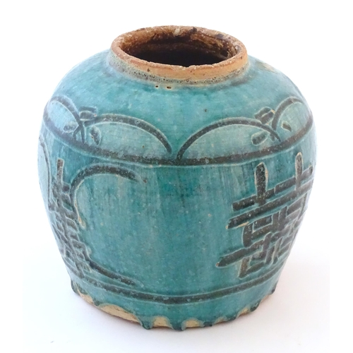21 - A Chinese ginger jar / vase with a turquoise glaze and character mark decoration. Approx. 7 1/2