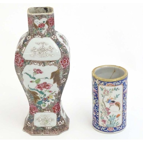 43 - A Chinese vase with panelled peony and flower decoration. Together with a Chinese brush pot of cylin...