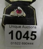 Lot 1045