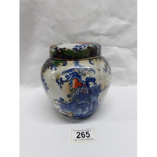 265 - A Pheonix ware lidded ginger jar...