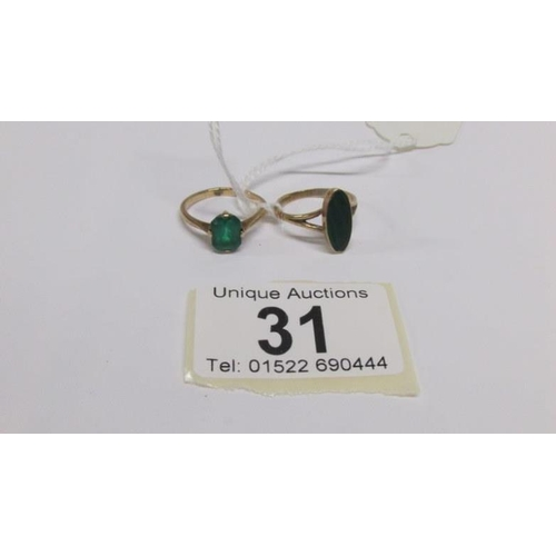 31 - 2 9ct gold dress rings, 1 hallmarked 1964/65 and 1 marked 9ct...