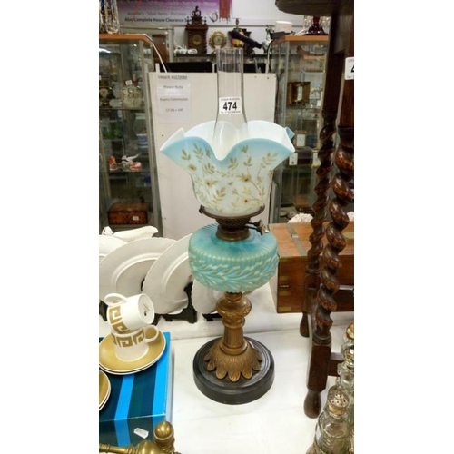 474 - A Victorian oil lamp...