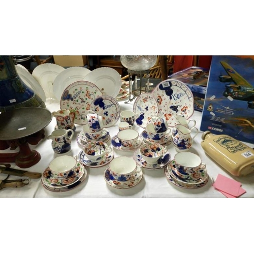 503 - Approximately 30 pieces of Victorian tea ware...