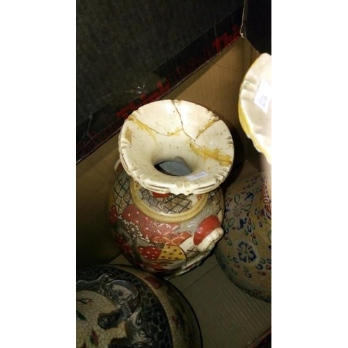 552 - 3 large oriental vases, all a/f...