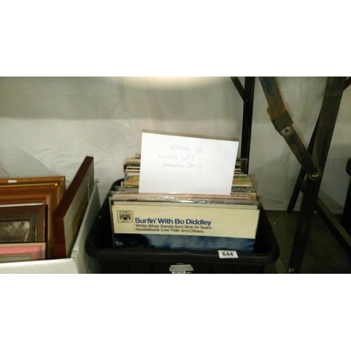 644 - A box of approximately 70 mixed LP records, mainly jazz...