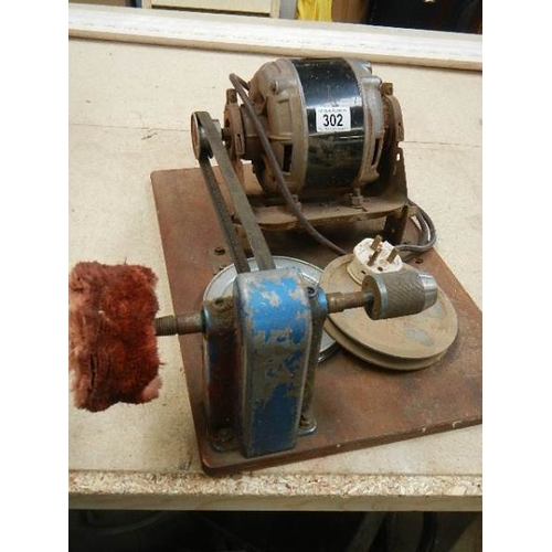 302 - A vintage belt driven buffing machine, in working order.