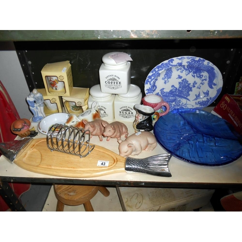 43 - A quantity of misc, including some kitchenalia