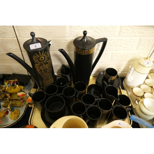 5 - Portmeirion 'Queen of Carthage' coffee service and further coffee service (1 tray)...